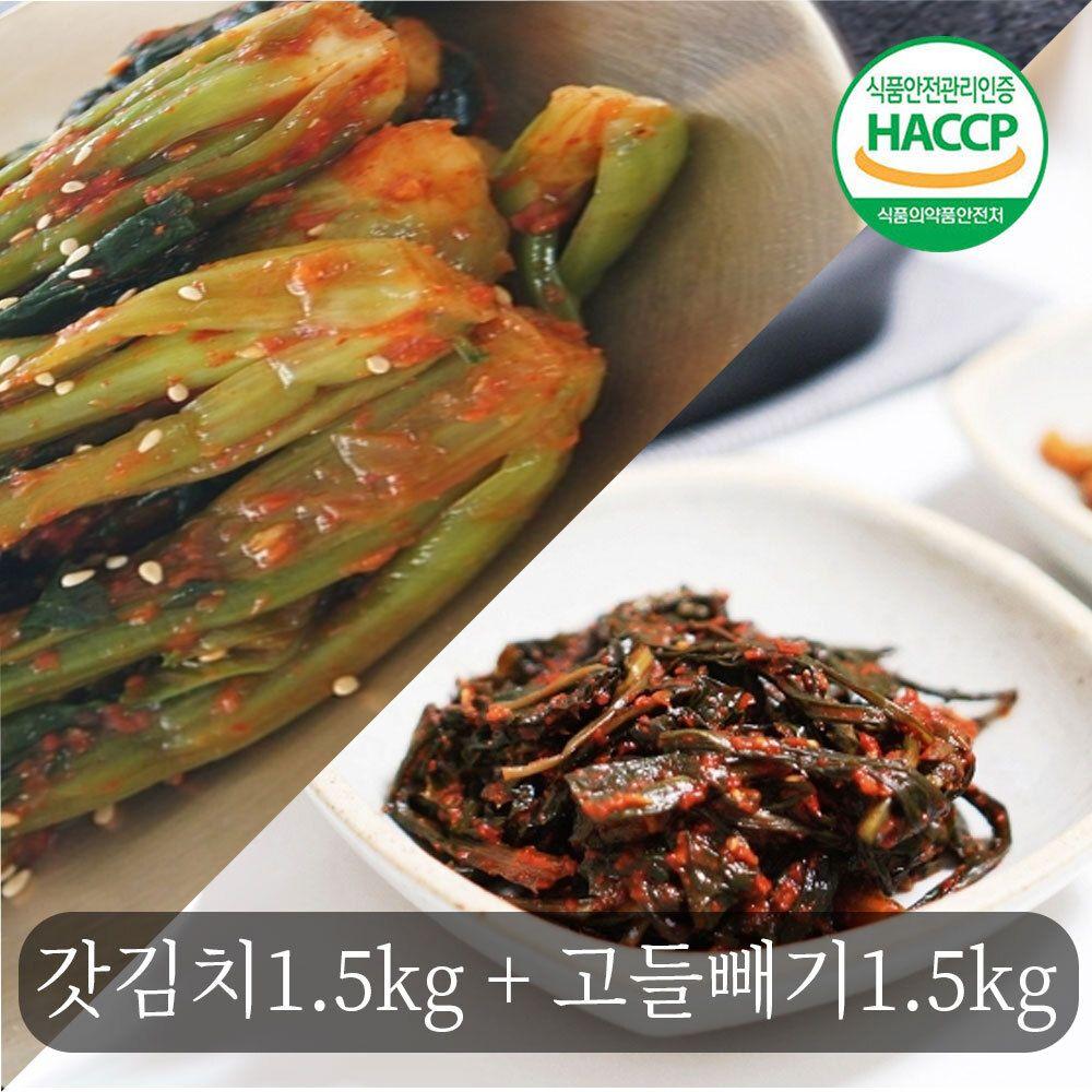 전라도 여수 돌산갓 김치 꼬들배기 3kg세트