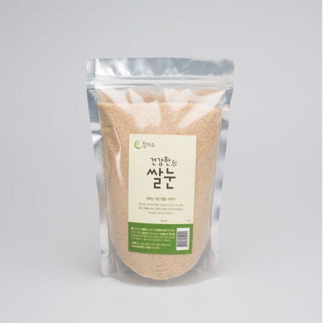 건강한 쌀눈 500g 국내 현미쌀눈 100프로