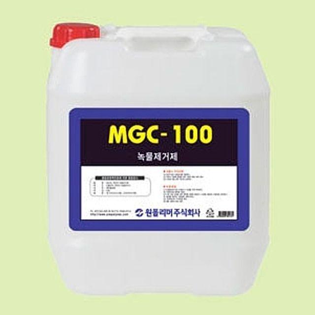 대리석 화강석 강력 녹물제거제 MGC-100 18.75L