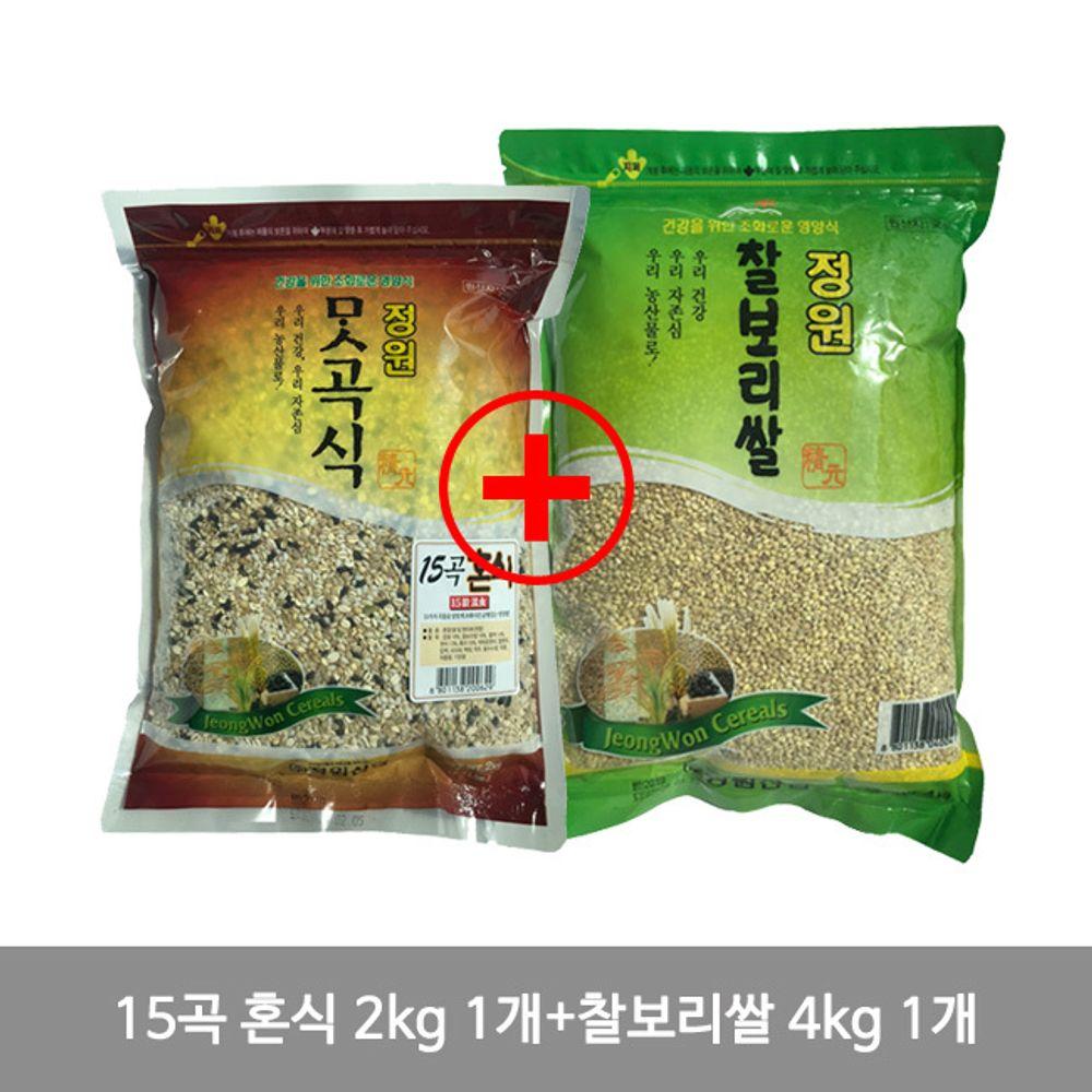 15곡 혼식 2kg 1개+찰보리쌀 4kg 1개 세트 국산
