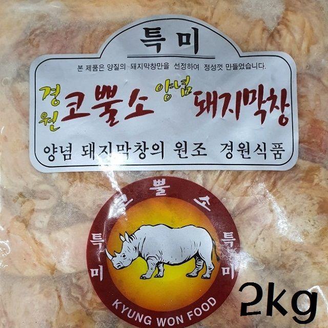 양념 특미돼지막창 2kg
