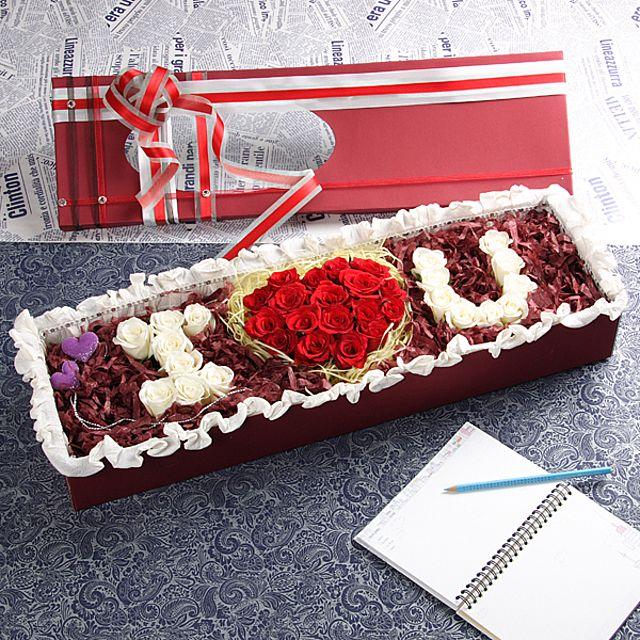 아이러브유 꽃상자-특급 3시간배송 전국 꽃배달 고백 결혼 기념일 감사선물