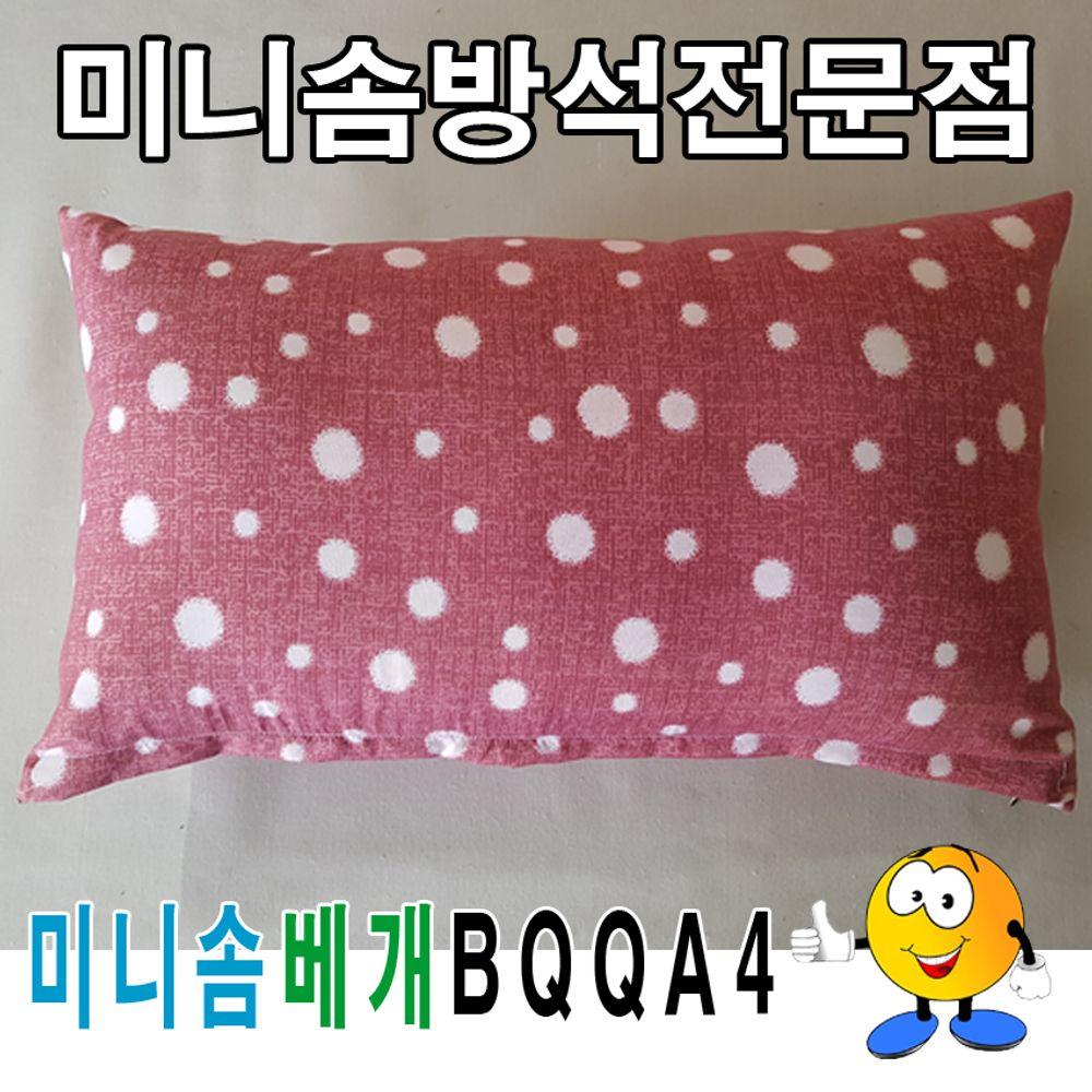 미니솜베개BQQA4솜베개미니솜베개베개40cmX25cm
