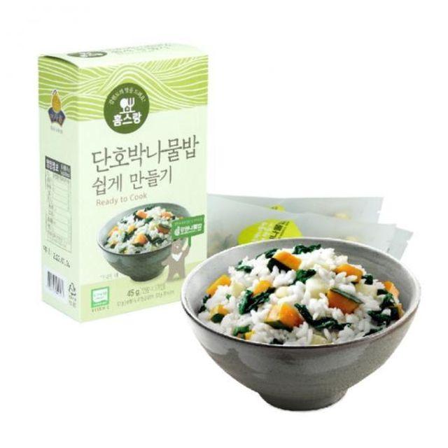 단호박나물밥 쉽게만들기