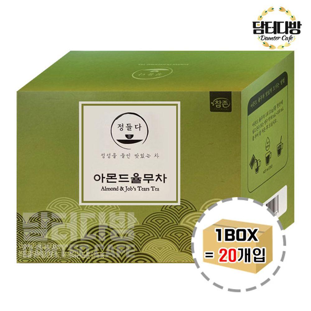참존식품 아몬드율무차 20포 1BOX (20개입)