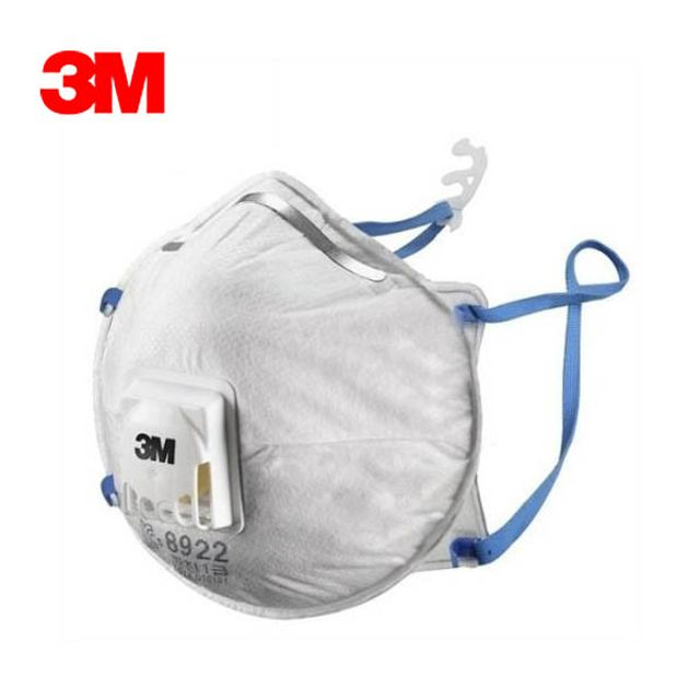 3M 1급 방진마스크 8922 배기밸터 청소방역(10개입)