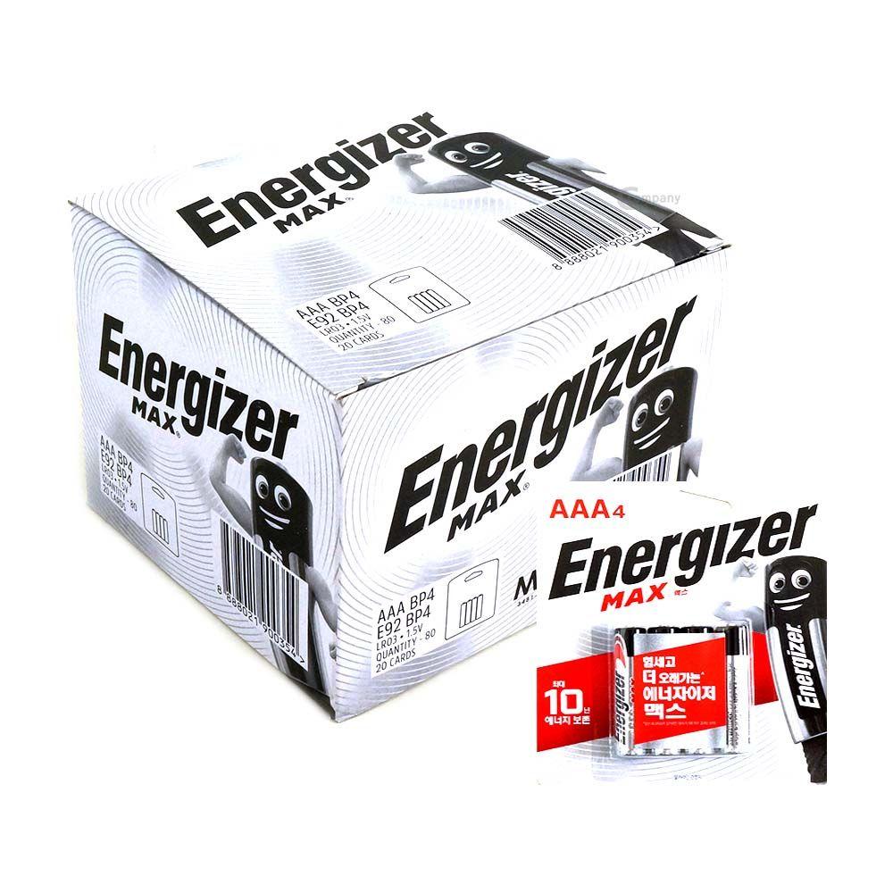 에너자이저 MAX 배터리 AAA 1박스 80개입 4P