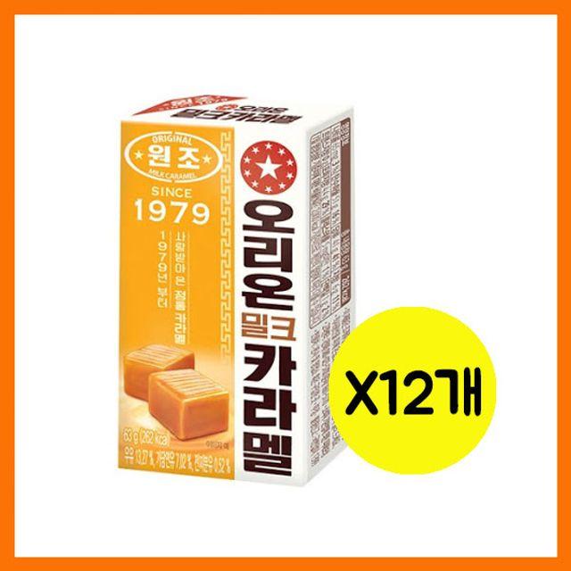 오리온 밀크카라멜 63gx12개