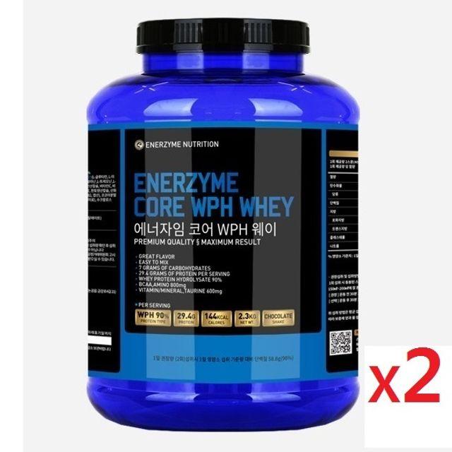 헬스 단백질 보충제 근육 발달 WPH 웨이 2.3kg 2통