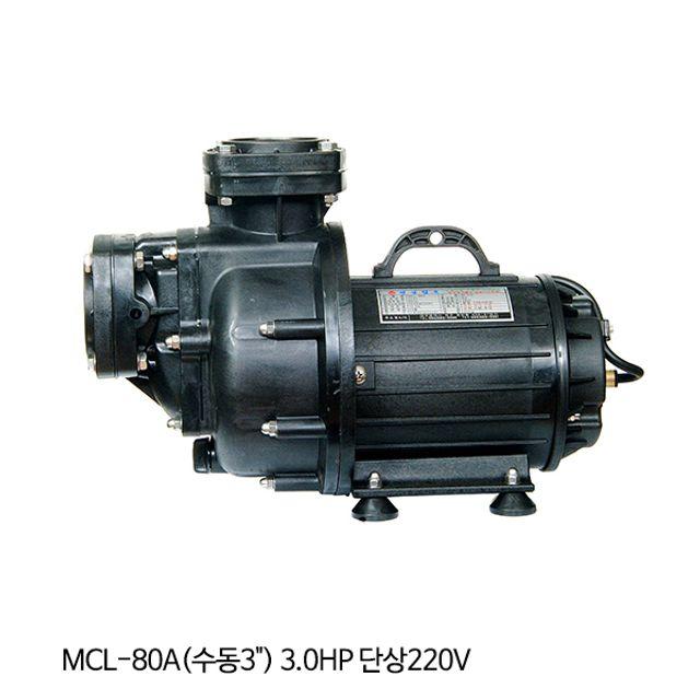 천일 수륙양용펌프 MCL-80A 수동3in 농업용 양수기
