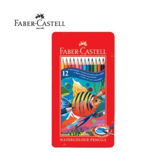 수채색연필 틴 12색 미술학용품