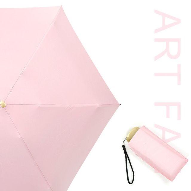5단 자외선차단 경량 UV 우양산 우산 겸용 양산 핑크