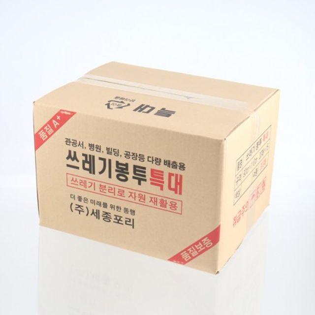 배접형 쓰레기봉투 특대형100리터 300매입) 선택구매
