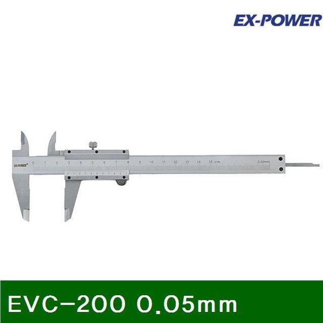 버니어캘리퍼 EVC-200 0.05mm 카본스틸 (1EA)