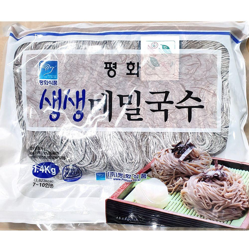업소용 식당 식자재 재료 평화식품 메밀국수 1.4kg