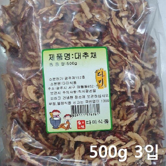맛과정성 대추채 1.5kg