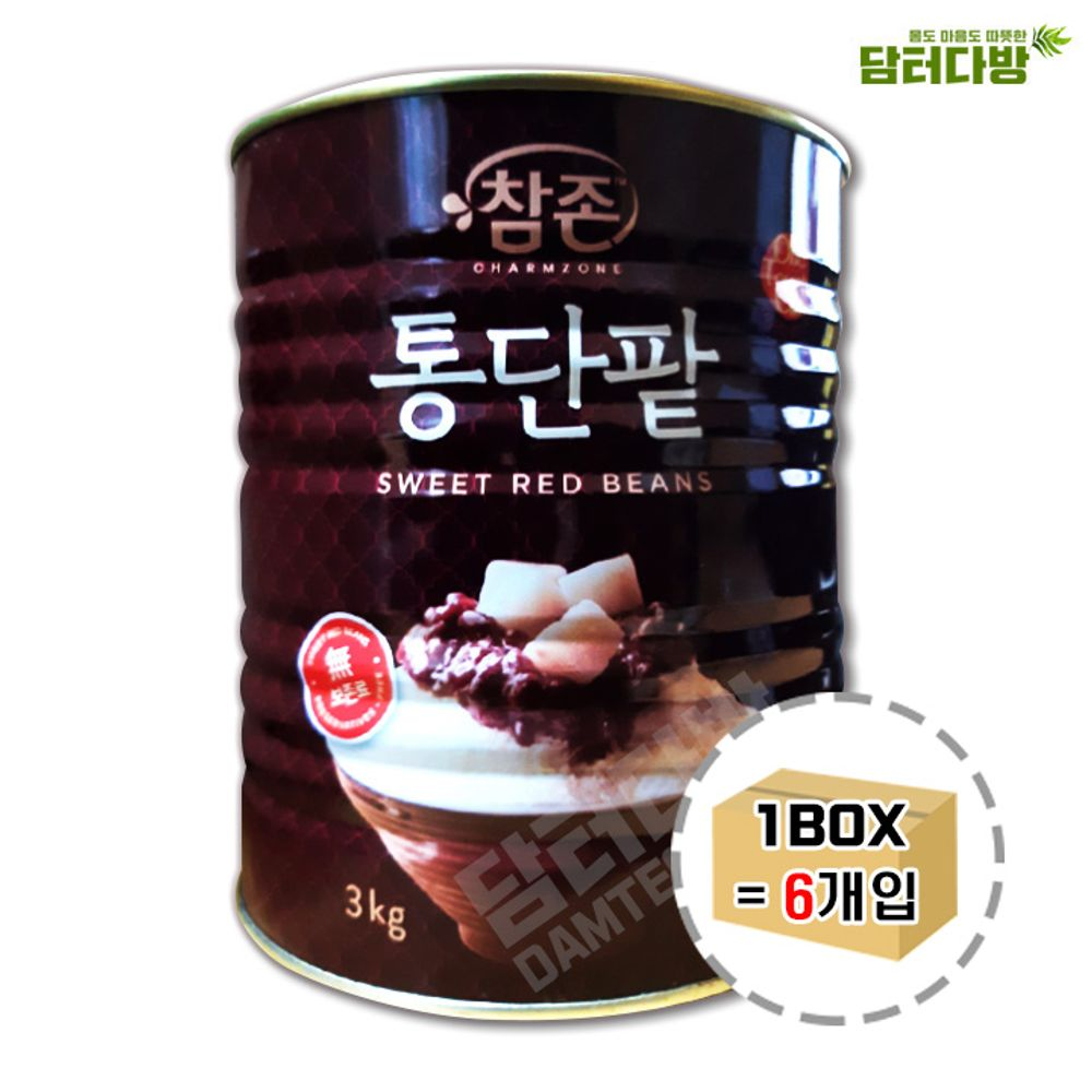 참존식품 통단팥 3kg 1BOX(6개입) / 빙수팥 /빙수재료