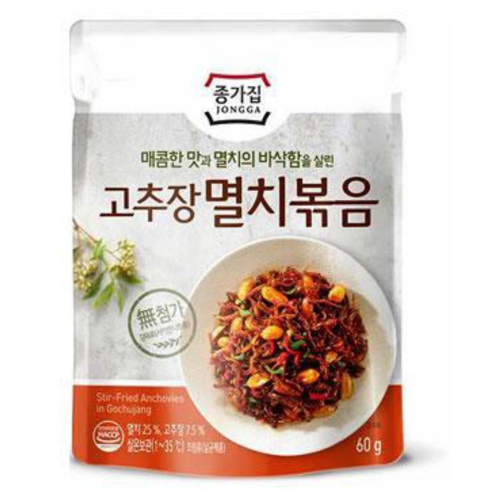 종가집 고추장 멸치볶음 자취생반찬 혼밥 혼족 간편식