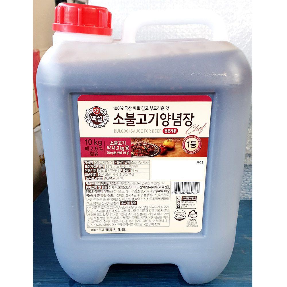 소불고기 양념 백설 10kg 액상 소스 식당 업소용