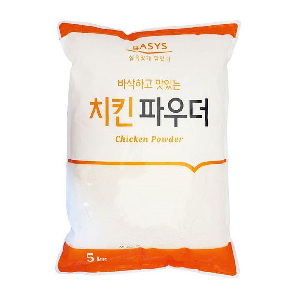 바삭하고 맛있는 치킨파우더 5kg 대용량 업소용