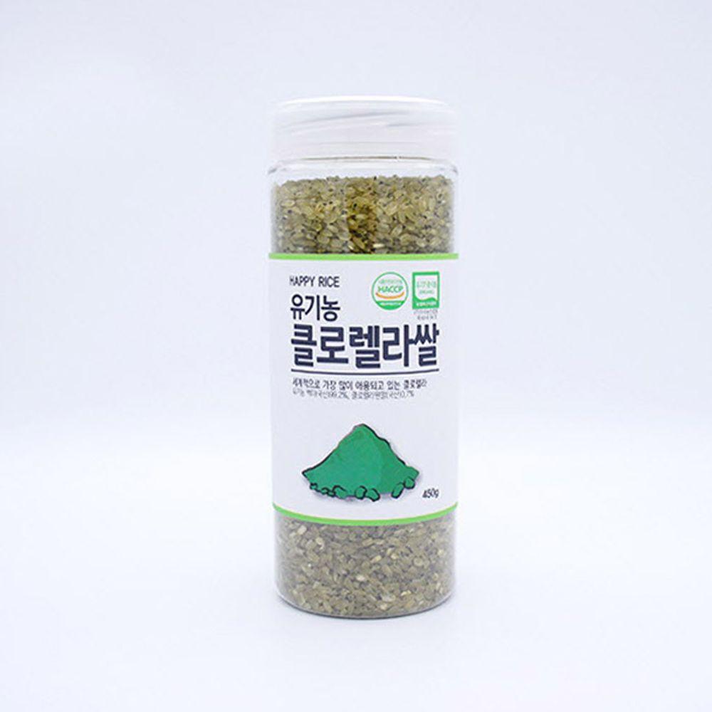 해조류코팅 기능성 천연 컬러쌀 450g