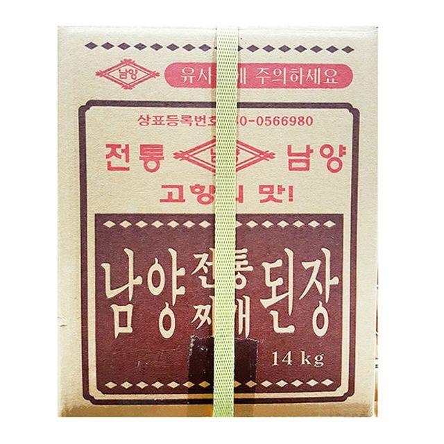 FK 찌개된장(남양 14K)