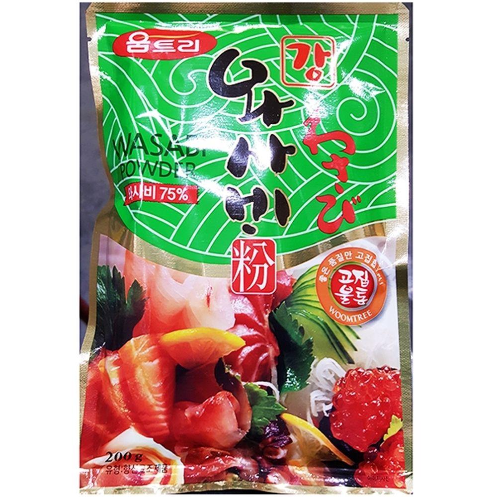 와사비 고추냉이 식자재도매 (200gX10개) 움트리