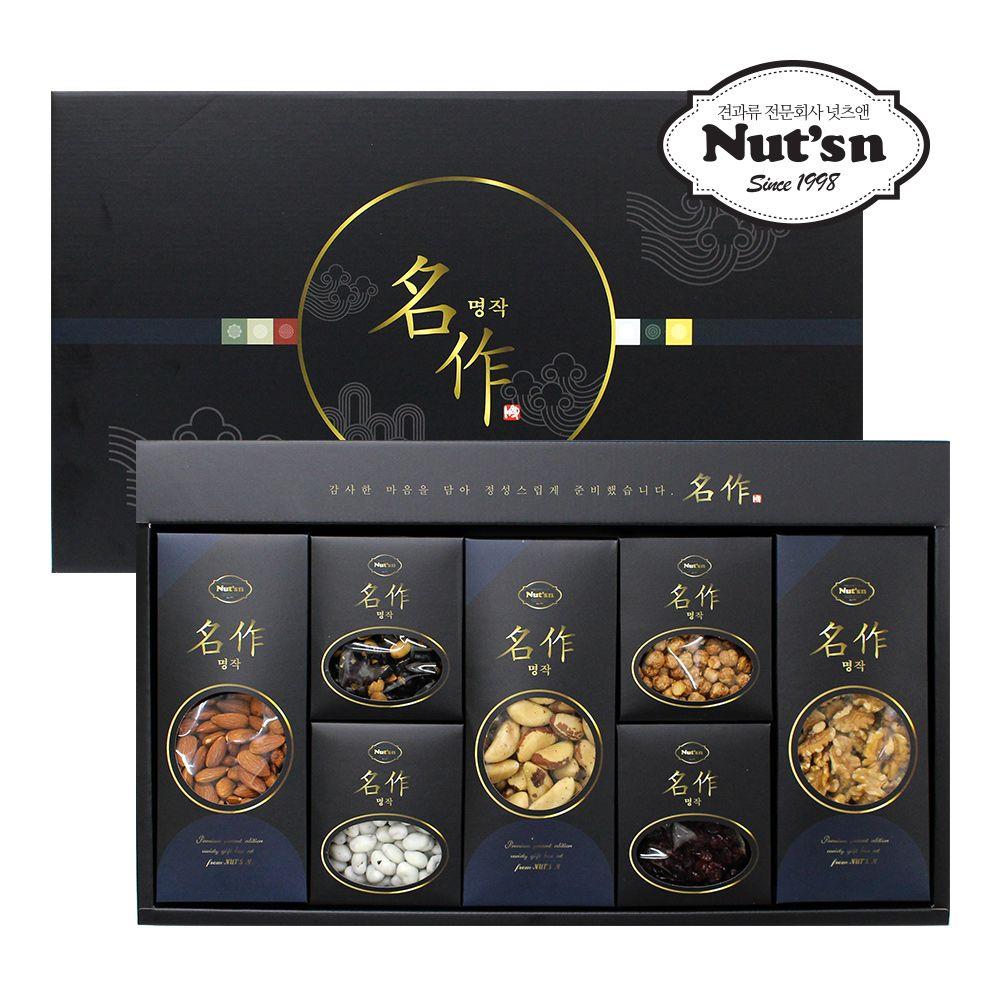 넛츠앤 명작 선물세트 21호 견과류선물세트