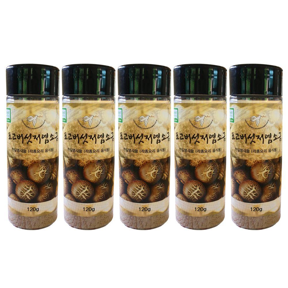 맛있는 표고버섯 저염소금 120gx5통
