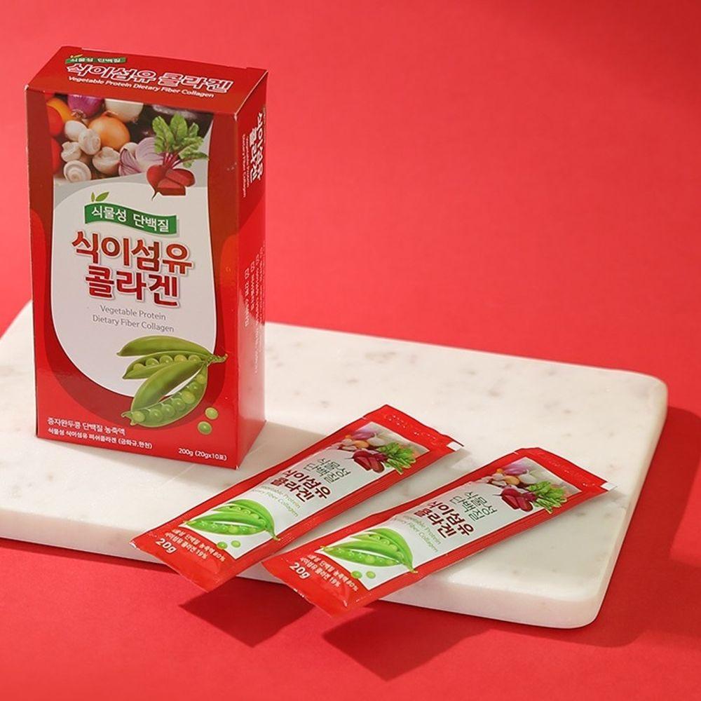 오강푸드 식물성 비트 콜라겐 식이섬유 비건 20gx10포