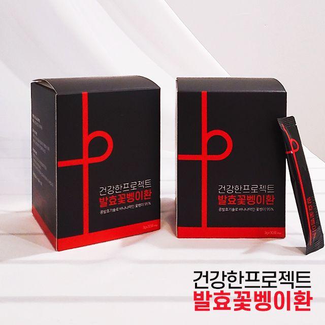 건강한프로젝트 굼벵이환 발효꽃벵이환(30개입)
