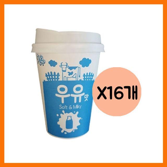 씨즈 원컵 우유맛 20gx16개