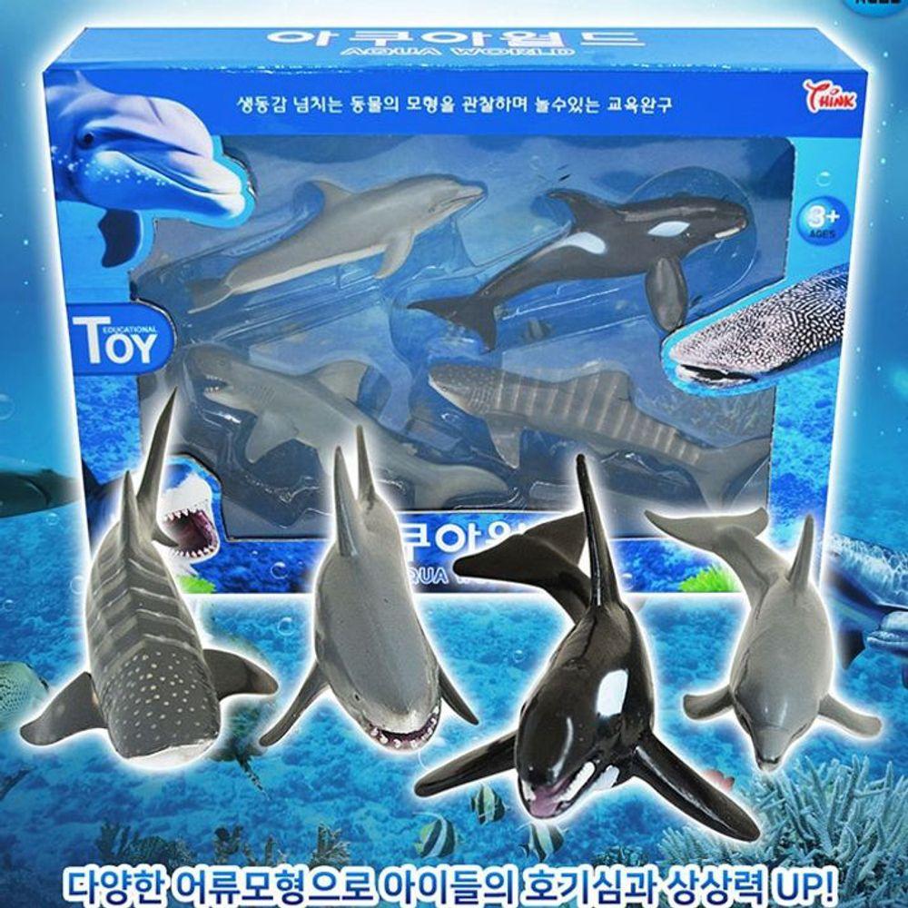 어린이 장난감 인형 피규어 물고기 아쿠아월드