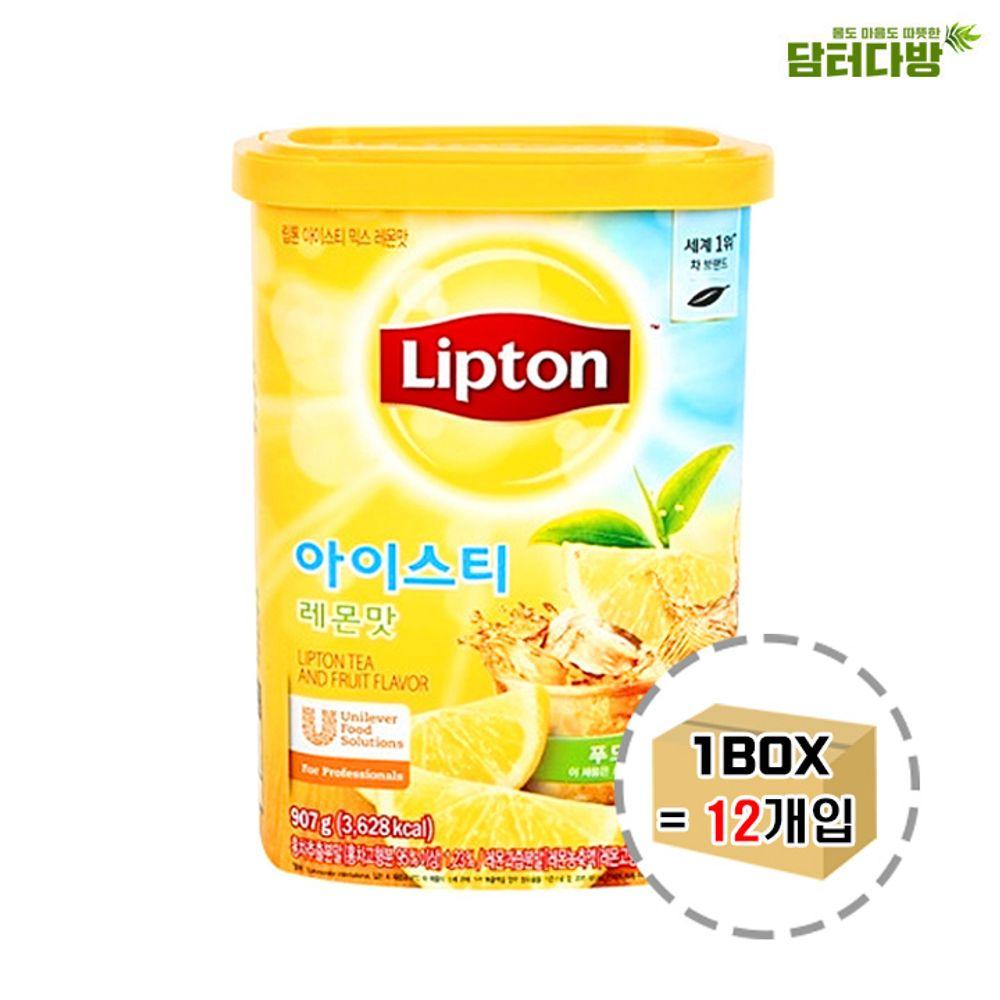 립톤 레몬 홍차 907g 1BOX (12개입)