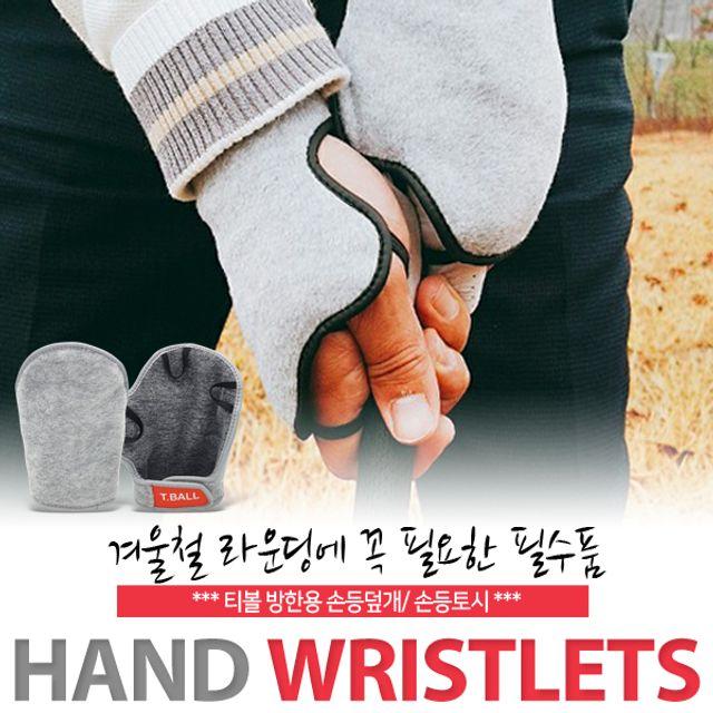 방한장갑,기모장갑,골프장갑,손등장갑,겨울장갑,등산장갑