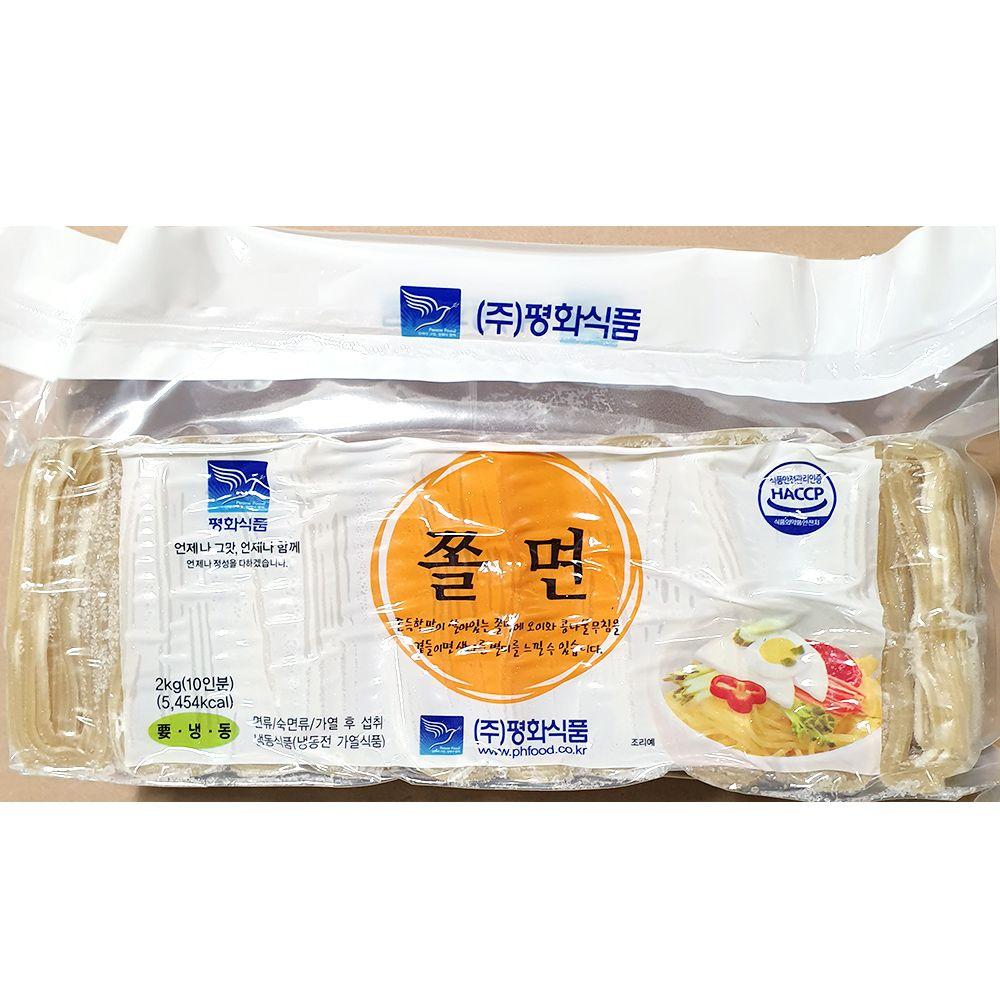 업소용 식당 분식집 포장마차 식자재 쫄면 사리 2kg