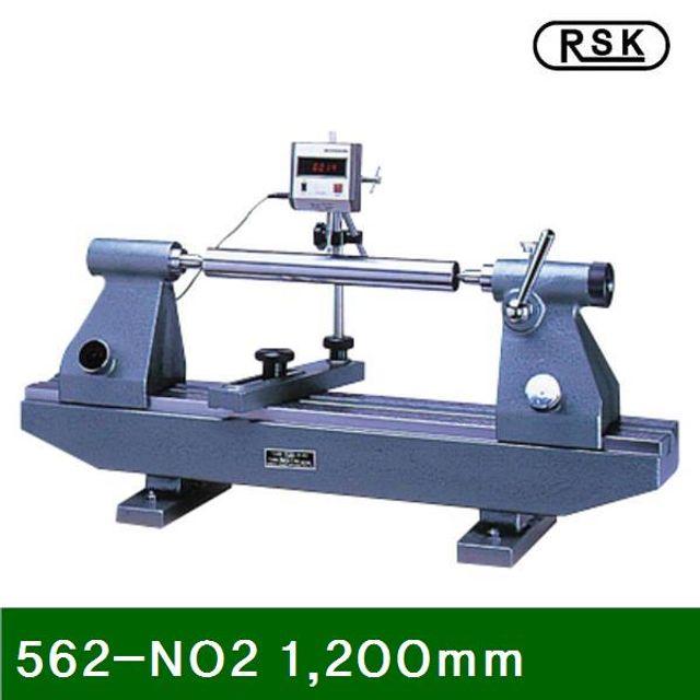 벤치센타 NO1 562-NO2 1 200mm 160mm (1EA)
