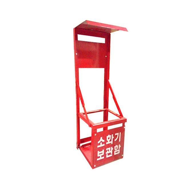 철재 소화기보관함 1구