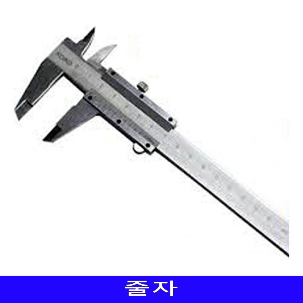 노기스 버니어캘리퍼스 K150mm 1개