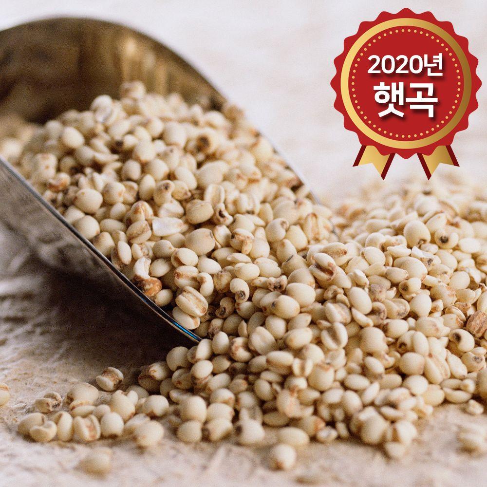 (논앤밭위드) 2020년 햇곡 율무(국산) 1kg+1kg