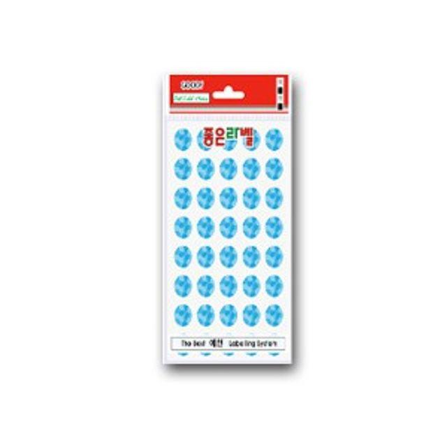 홀로그램 라벨 원형 스티커 꾸미기 데코 인테리어