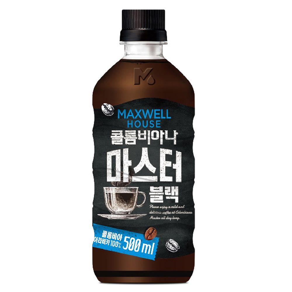 맥스웰 콜롬비아 마스터 블랙 500ml 커피 아메리카노