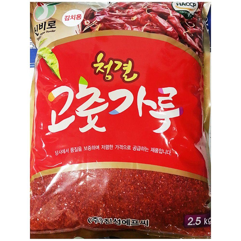 고추 가루 김치용 진성 2.5kg X6개 업소용 고춧 식당