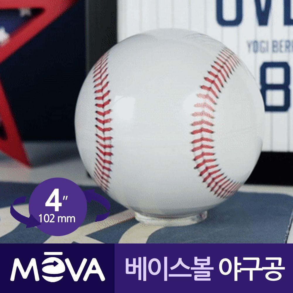 모바 자가회전구 스포츠 야구공 4소형