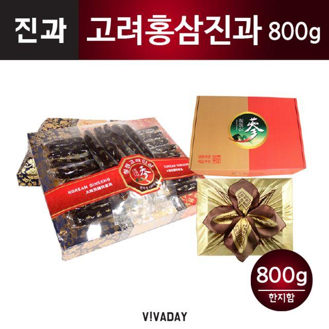 고려홍삼진과 - 800g (한지함)