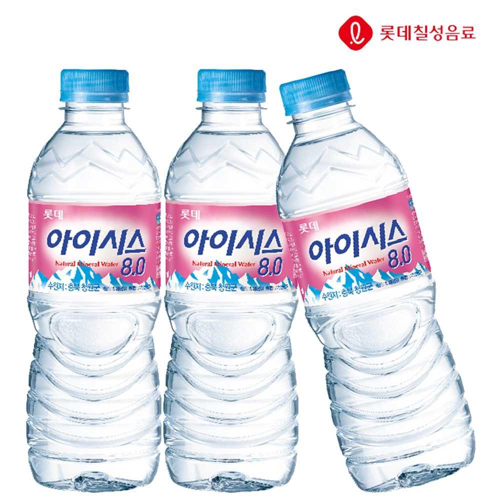 아이시스8.0 500ml X 20개 생수/식수/아이시스/물