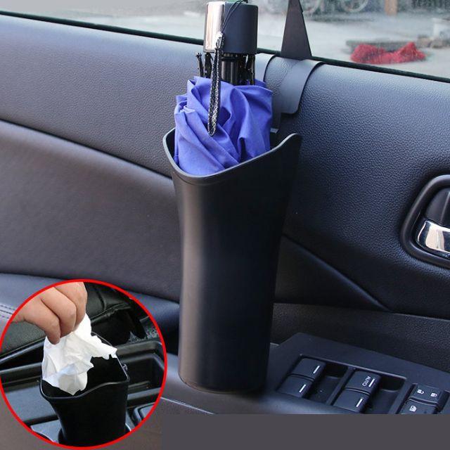 차량용 휴지통 우산걸이