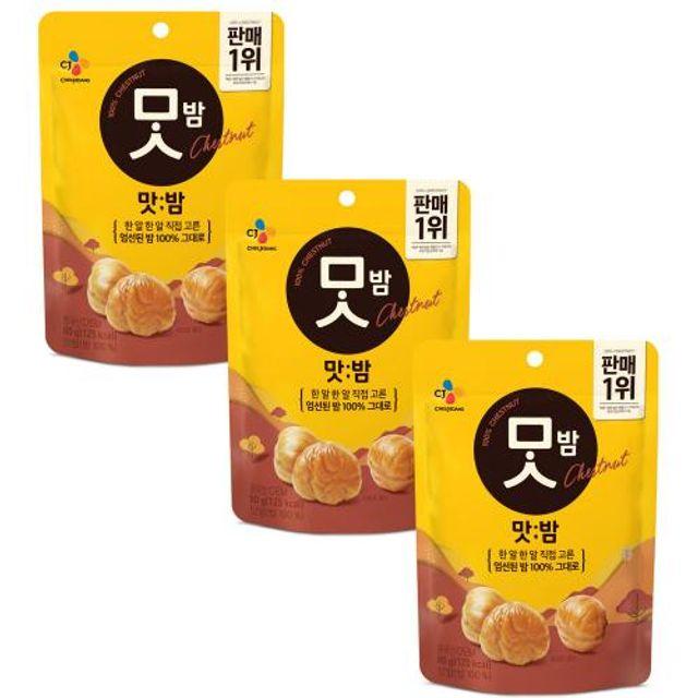 CJ 맛밤 80g 3개 밤100프로 저온숙성 간식 식사대용