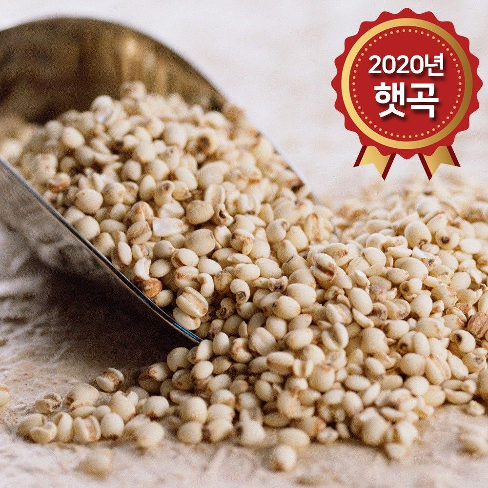 (논앤밭위드) 2020년 햇곡 율무(국산) 8kg