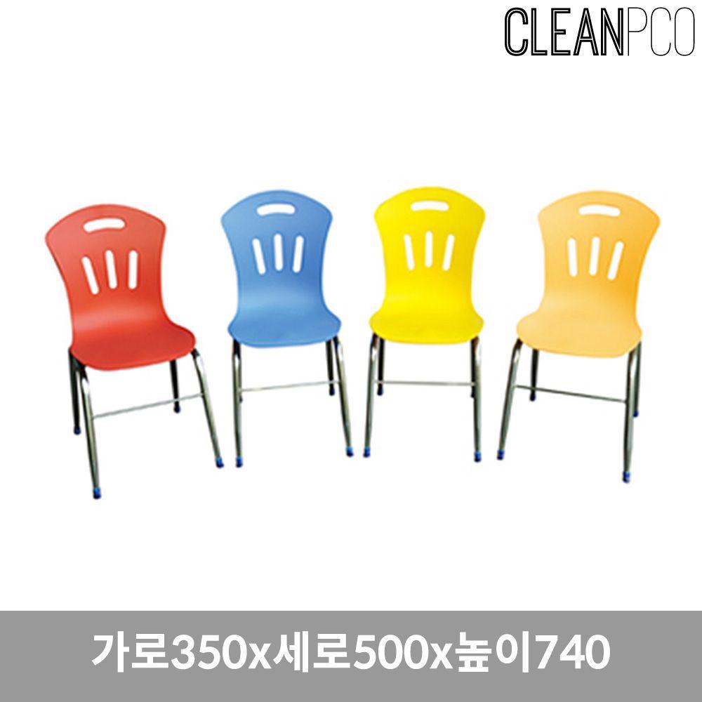 수강의자 3학년용 높이740 의자 의자 책꼿이